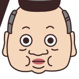 徳川家康のページの先頭に戻る